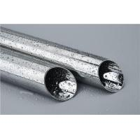 Buy cheap Sanitary Grade Stainless SteelWelded Pipe from wholesalers
