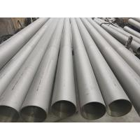 Buy cheap Stainless Steel Welded Pipe (grit blast) from wholesalers