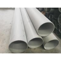 Buy cheap Industrial Stainless Steel Welded Pipes from wholesalers