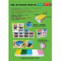 Buy cheap Shoes and Accessories storage boxes from wholesalers