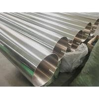 Buy cheap Sanitary Welded Stainless Steel Tube(219) from wholesalers