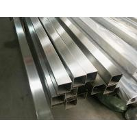 Buy cheap 304 Sanitary Stainless Steel Welded Square Pipe from wholesalers