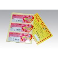 Buy cheap Label printing Color printing stickers from wholesalers