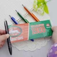 Buy cheap Banner ballpen LZ127 Promotional banner from wholesalers