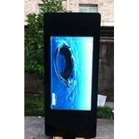"Buy cheap 47"" Outdoor Commercial Monitor product"