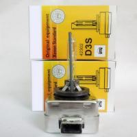 Buy cheap OEM Ballasts product