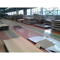 Buy cheap a572 steel steel plate product