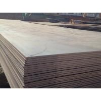 Buy cheap A572 steel A572 steel a572 steel pipe steel plate product