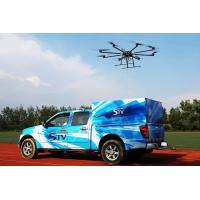 Buy cheap Tethered UAV system product