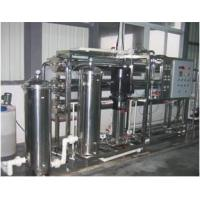 Industrial water suppy Direct Drinking Water