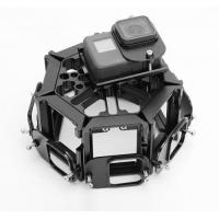 Buy cheap 360 Rigs For GoPro & YI 4K Cameras PG5-8 360VR Panoramic Rig For GoPro Hero5/6 from wholesalers