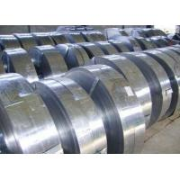 Buy cheap Hot Rolled Coils from wholesalers