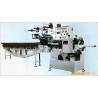 Buy cheap QJR-450-120 Pillow Type Auto Packing Machine from wholesalers