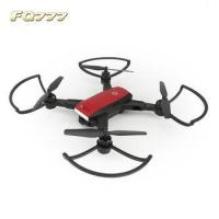 Hot sale GSP RC Drone with 720P Camera Follew Me Quadrupter Drone