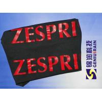 Buy cheap RESIN For PU LEATHER product