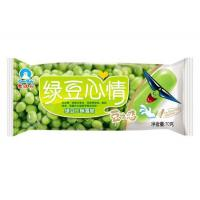 Love of beans - mung bean mood
