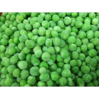FROZEN VEGETABLES &FRUITS green peas