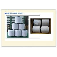 Buy cheap Covered rubber product