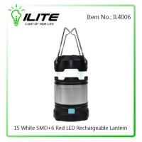 Buy cheap Lantern 15 white SMD+6 Red LED Rechargeable Lantern (IL4006) product