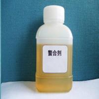 Buy cheap Textile Chemicals Sequestering Agent DHK129 product