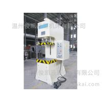 China C-frame Hydraulic Press on sale
