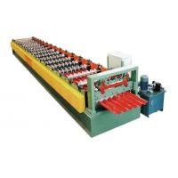 Buy cheap CNC colored sheet roll forming machine GWC35-125-750 color tile roll forming machine from wholesalers