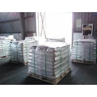 Buy cheap Hydroxylamine Hydrochloride from wholesalers