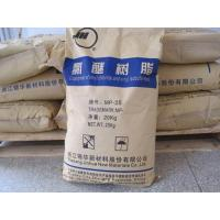 Buy cheap Chlorinated Polyether Resin(MP25) Product Name:Chlorinated Polyether Resin(MP25) from wholesalers