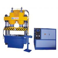 Buy cheap Four Column Single Action Watch Hydraulic Press from wholesalers