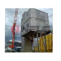 Buy cheap Container vertical skip type concrete mixing plant from wholesalers