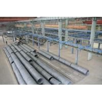 Buy cheap High Speed Wire Rods from wholesalers
