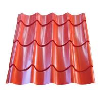 Buy cheap PPGL,PPGI CORRUGATED Sheets Steel from wholesalers