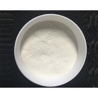 Buy cheap Cellulose Ether from wholesalers