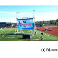 Buy cheap Outdoor LED Display Outdoor P8 Rental LED Display from wholesalers