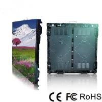 Buy cheap Outdoor LED Display Outdoor Fixed LED Screen P5/P6.67/P8/P10 from wholesalers