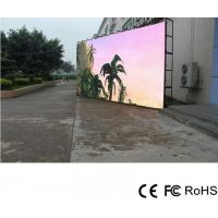 Buy cheap Outdoor LED Display Outdoor P5 Rental LED Display from wholesalers