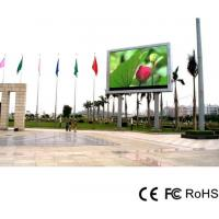 Buy cheap Outdoor LED Display Outdoor P6.67 Fixed LED Display from wholesalers