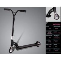 Buy cheap Scooter Series NT-8019 from wholesalers