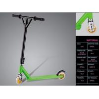 Buy cheap Scooter Series NT-8021 from wholesalers