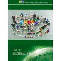 Buy cheap Company Album WOYE Products from wholesalers