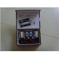 Buy cheap HID Xenon Kit WY401(Automobile HID Xenon Lamp (H4)) product