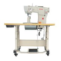 Buy cheap Automatic Shoe Upper Sewing Machine SHIDE-701 from wholesalers