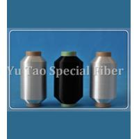 Buy cheap Good quality hot melting polyester filament yarn product