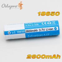 China OdePro 18650 2600mAh rechargeable battery on sale