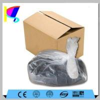 Buy cheap high quanlity cheapest price for compatible bulk toner powder for HP laser toner cartridge product