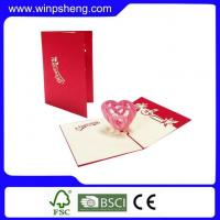 Buy cheap Handmade Card Heart Pop Up Art Card Template For Mothers Day product
