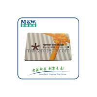 Buy cheap plastic card printing PVC card product