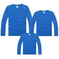 Buy cheap Blank T-shirt Solid color long-sleeved models 01 product