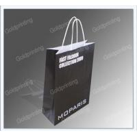 Buy cheap Paper bags printing product