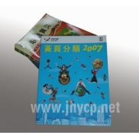 Buy cheap Yellow pages printing product